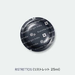 RISTRETTO ORIGIN INDIA(インドリア)